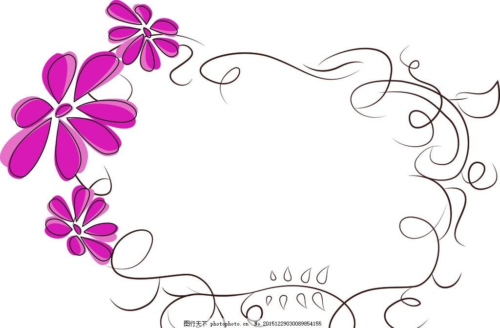 花边 素材 边框 花藤 植物 装饰 设计 广告设计 海报设计 ai