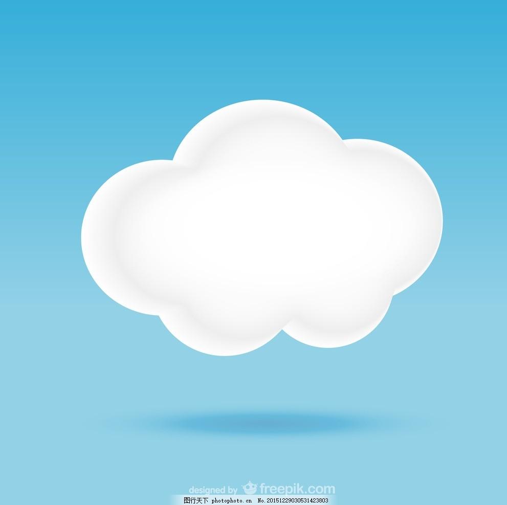 一朵卡通的云 蓝色 背景 白色 卡通 云朵 云 设计 广告设计 卡通设计