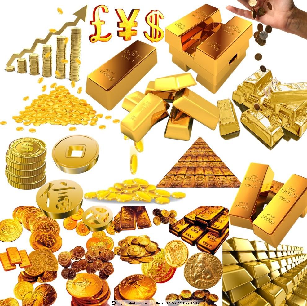 黄金素材 金币 元宝 金钱 金条 金砖