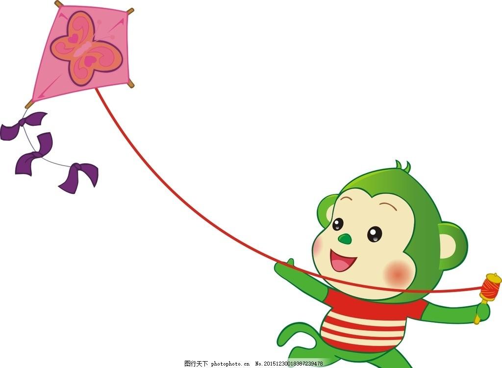 栗子猴 卡通猴子 绿色小猴子 栗子 可爱小猴子 可爱 卡通 人物 放风筝