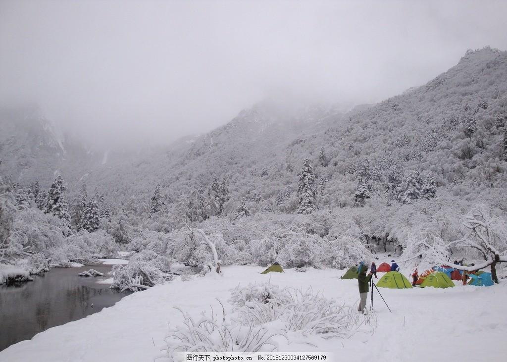 七藏沟雪景 雪景 大雪 下雪 雪天 冬天 七藏沟 川西高原 四川 藏区