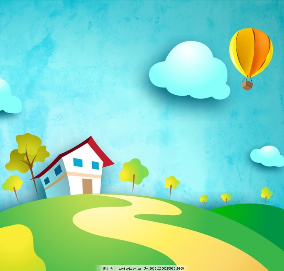 卡通风景 云朵 房屋 树木 道路 热气球 白云 幼儿园