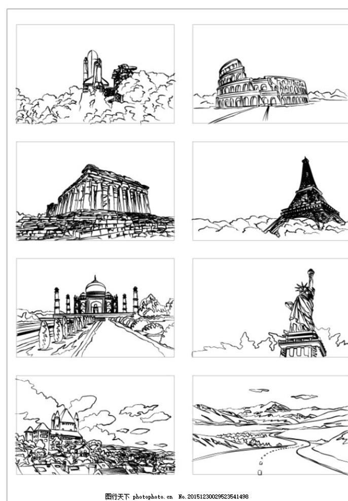 手绘线条建筑物