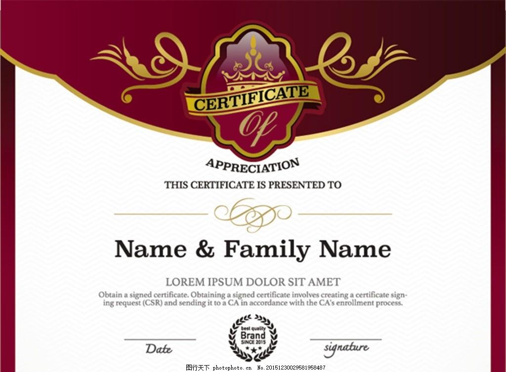 欧式元素 奖状 欧式素材 信封 证书 欧式花纹