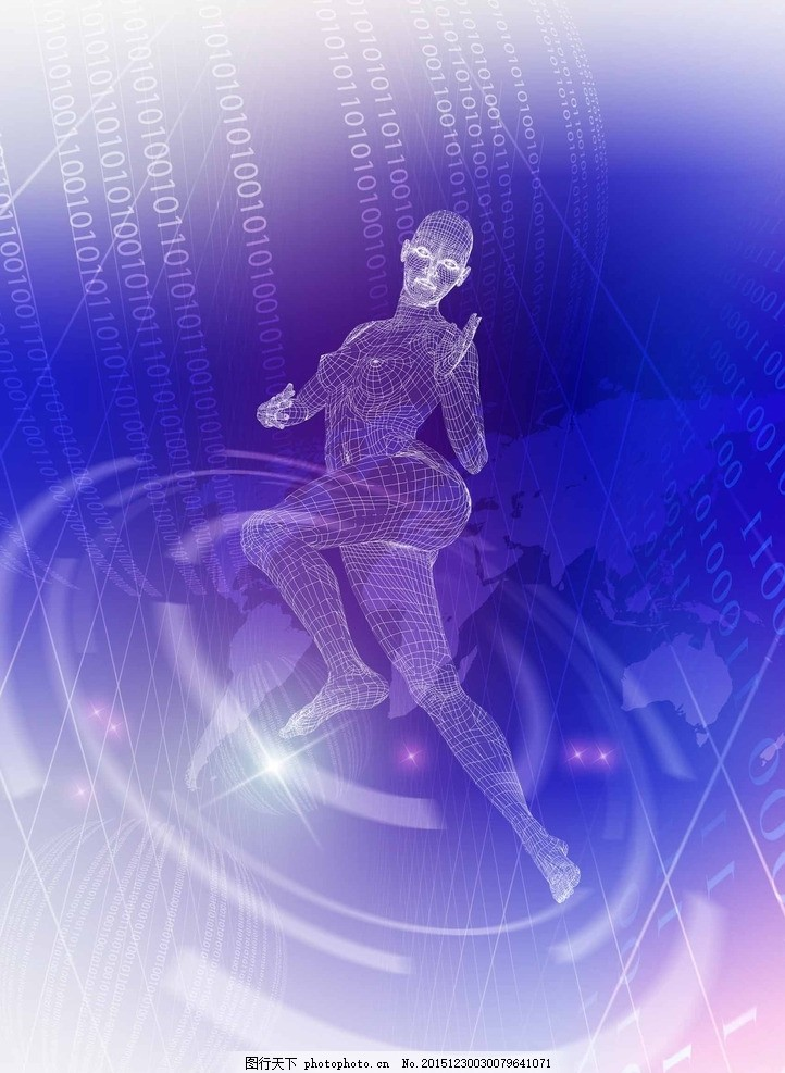 人体密码 数码 数字 指纹 科技之光 手指 线条