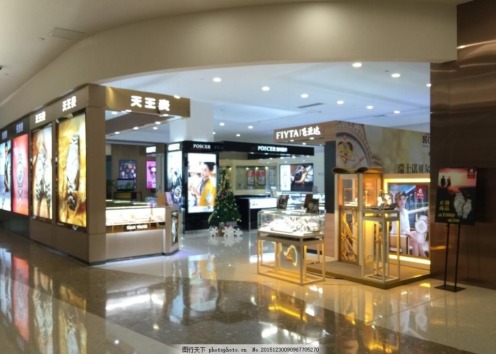 设计图库 淘宝电商 数码电器  商场品牌店面 商场 服装 品牌 连锁店