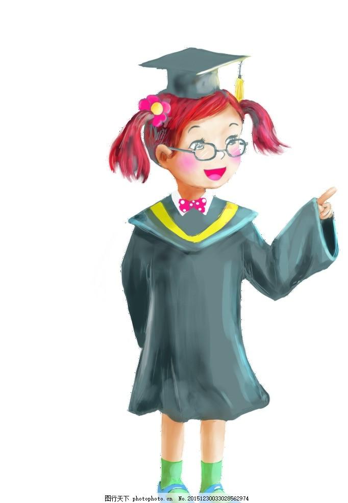小博士 卡通 眼镜 人物 幼儿类