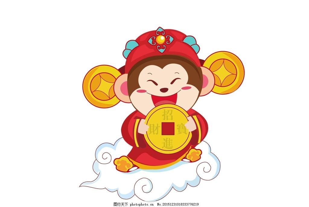 招财进宝 新年 拜年 原创 矢量 动漫动画 设计 动漫动画 动漫人物 ai