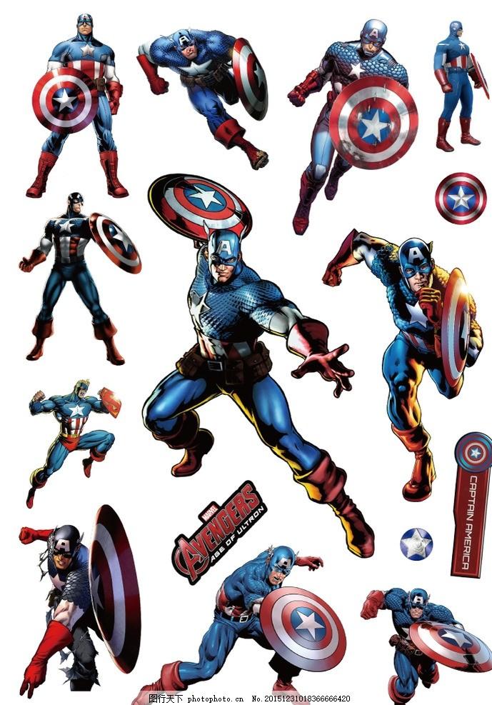 设计图库 动漫卡通 动漫人物  美国队长 美国 队长 盾牌 飞盾 蒙面图片