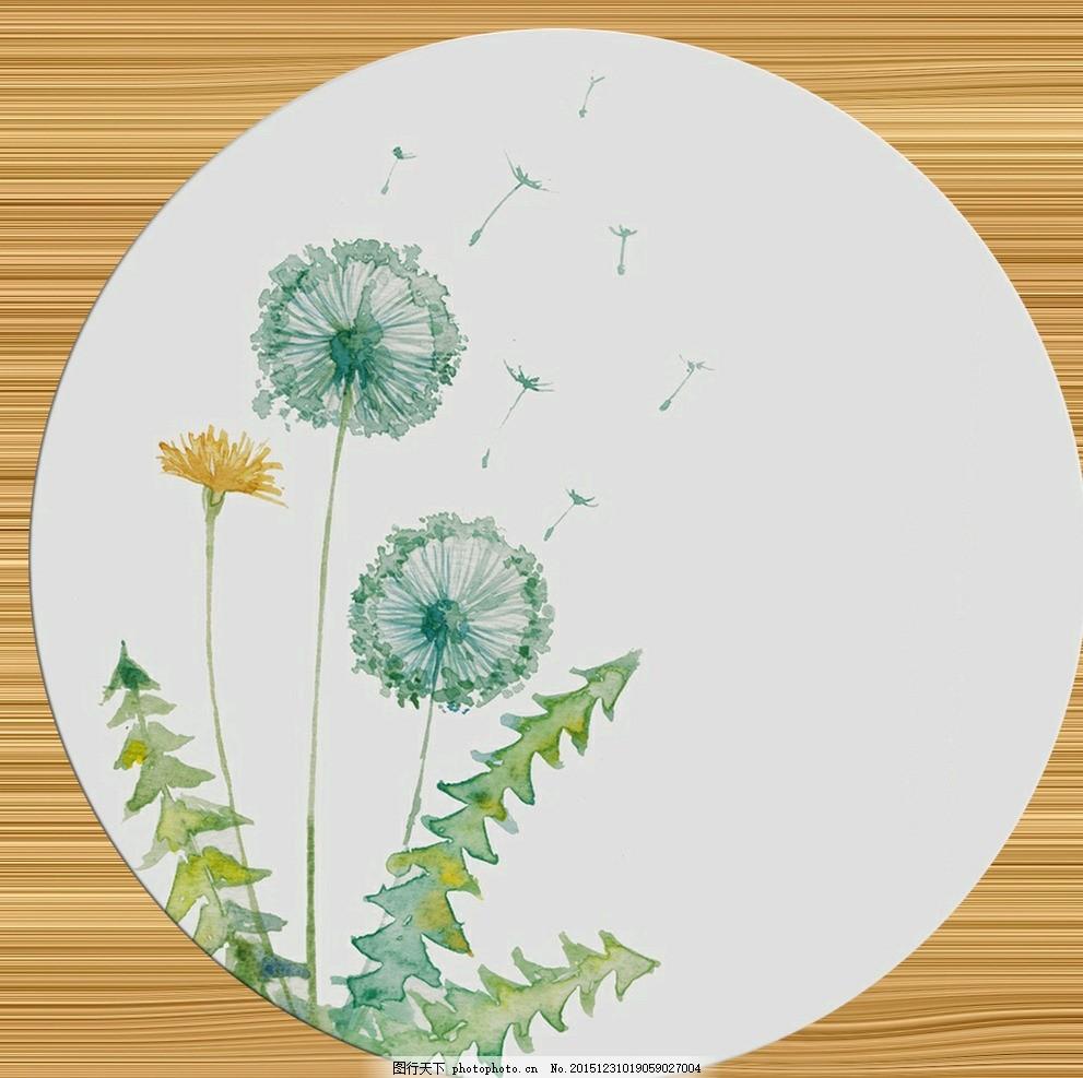 蒲公英 挂画 木纹 边框 花草 水彩 绿色 设计 文化艺术 绘画书法 72