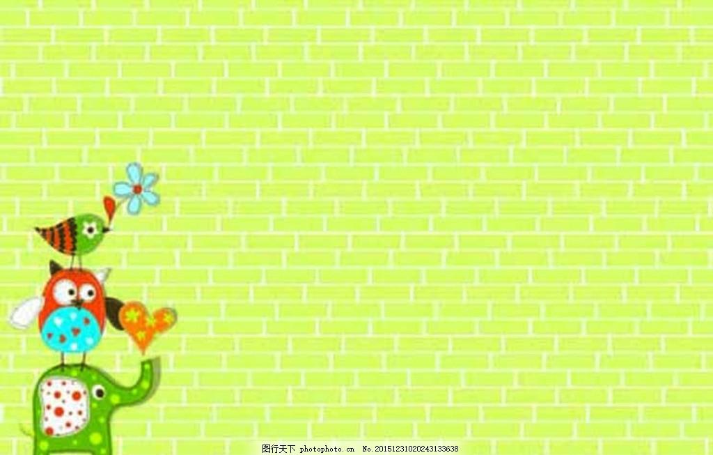 卡通 可爱 背景素材 绿色卡通背景 儿童作文 为分层图片 设计 底纹