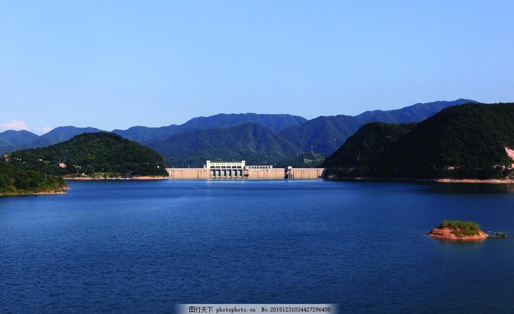 宁波 水库 山水 风景 蓝天 摄影 美好的瞬间 摄影 自然景观 山水风景
