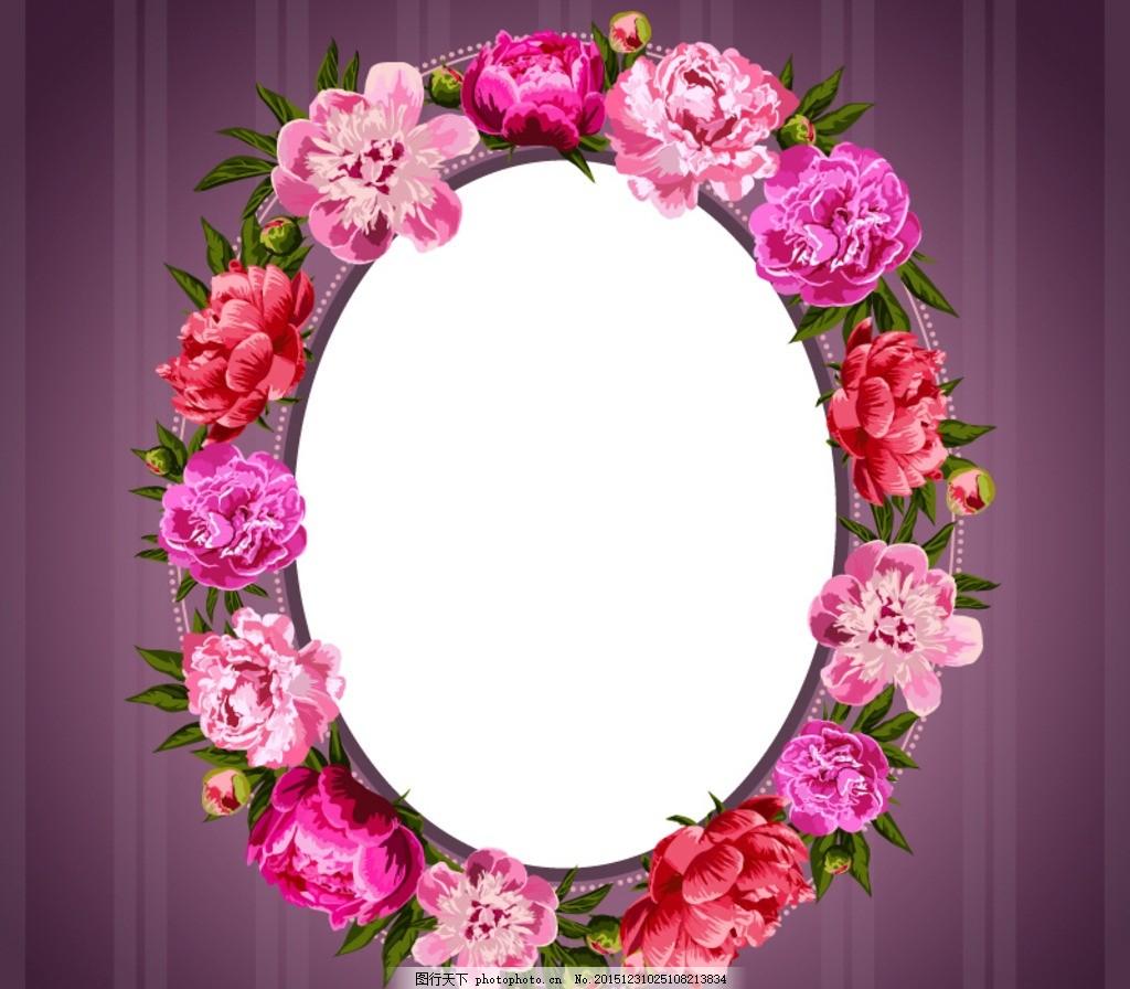 花卉装饰椭圆形背景 花卉 装饰 椭圆形 花朵 植物 鲜花 边框 条纹