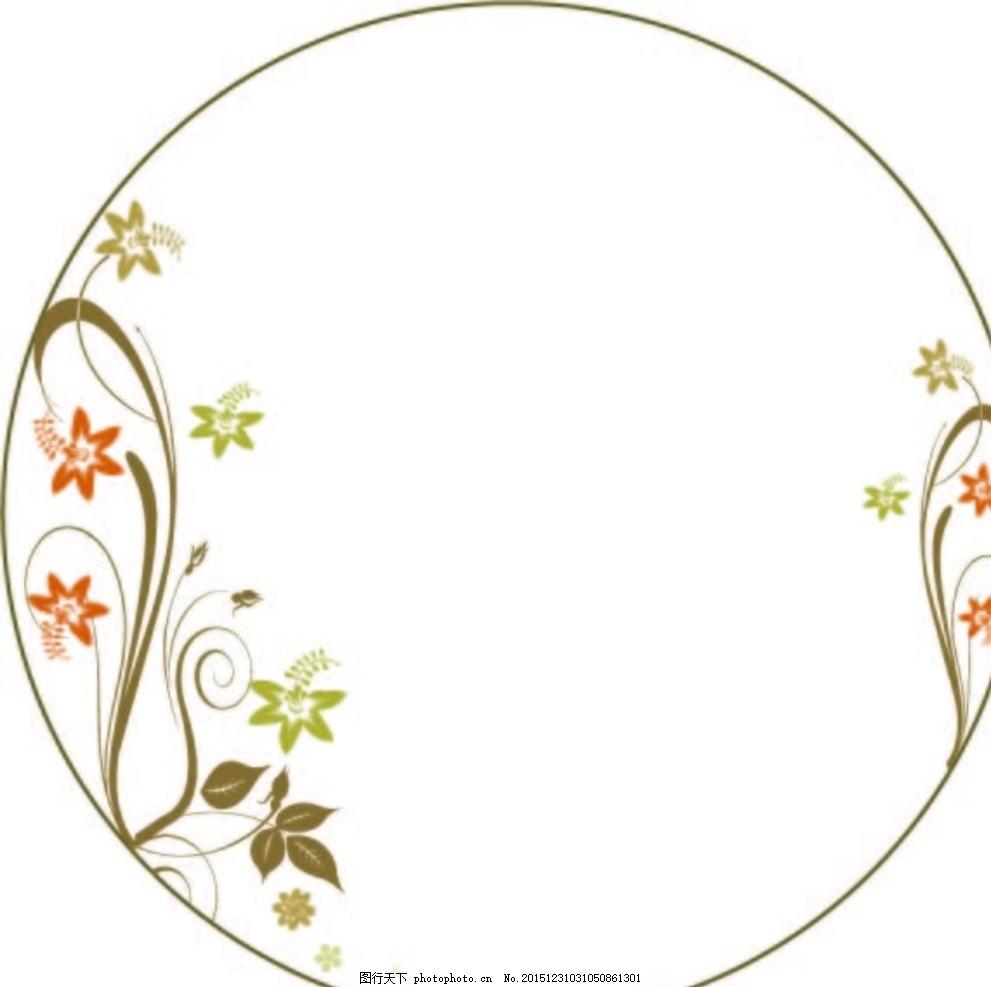 陶瓷花面设计,日用陶瓷设计 简洁 陶瓷花纸-图行天下