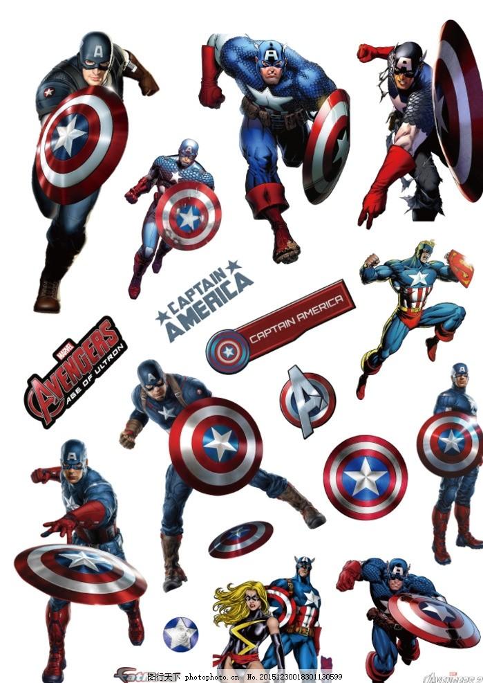 美国队长,盾牌,飞盾,蒙面,电影,墙贴,Captain